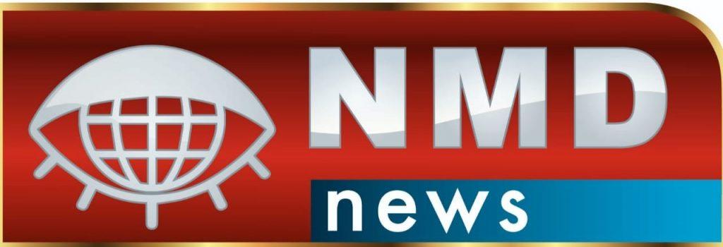Narmada News